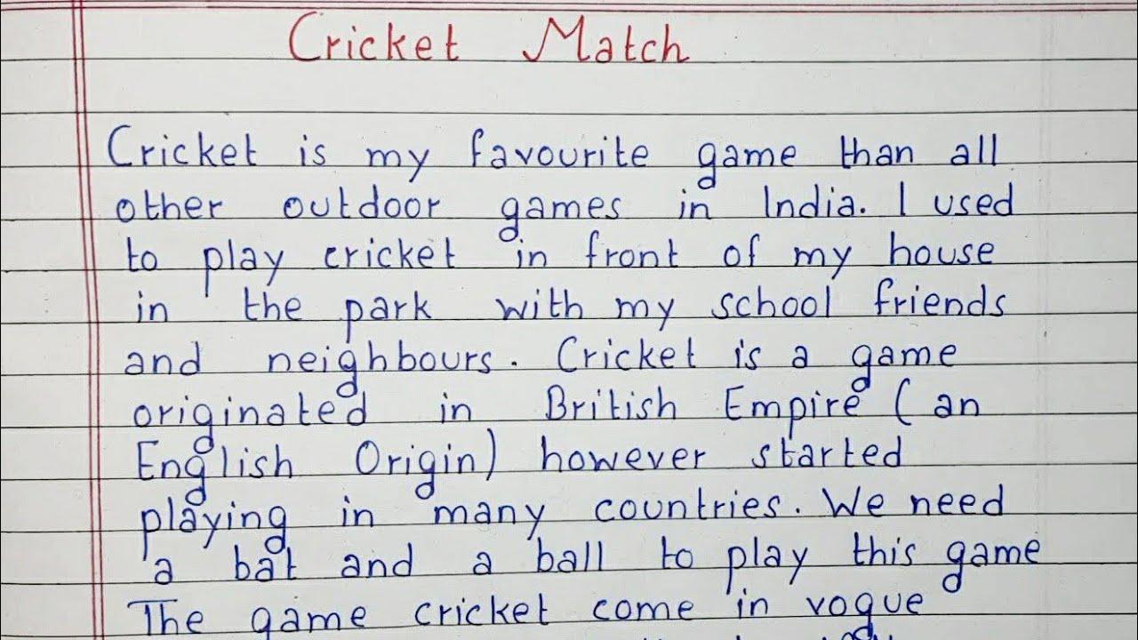 Essay on cricket match in english david pedersen video resume
