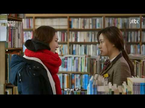 Soo Yeon & Eun Bin *Read Description*