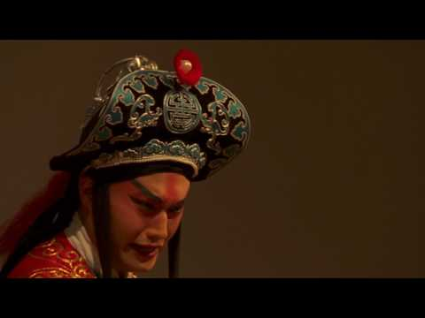 """An Evening of Traditional and Experimental Kunqu"" (A Zuni Icosahedron Production)"