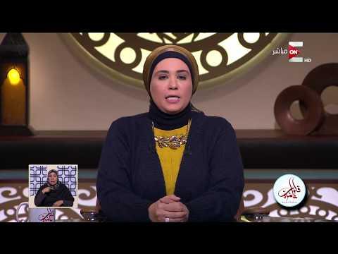 قلوب عامرة - خير الكلام 11 فبراير 2018