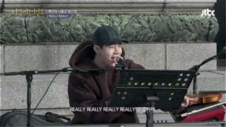 Henry 헨리 Really Really  (with Loop Station) thumbnail