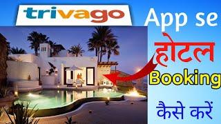 Trivago App se hotel Kaise book Karen | how to hotel booking trivago app/trivago hotel booking Tamil screenshot 4