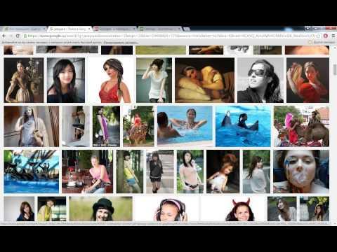 Где брать фото и изображения для сайта без авторских прав?