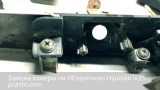 Hyundai uchun almashtirish kamera 5000 rubl (pcavto.com)uchun IX35 Neoriginal