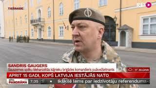 Aprit 15 gadi, kopš Latvija iestājās NATO