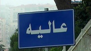 سبع رصاصات على حبيبته ثم ينتحر في عاليه- راشيل كرم   31-5-2015