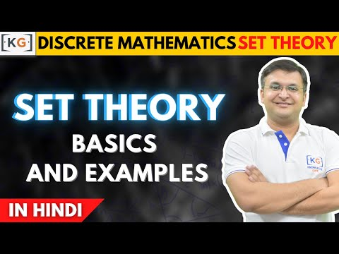 download Part-1 | Introduction to Set Theory In Hindi | Definition of set in hindi Basics concepts