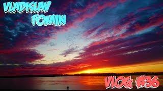 Vlog ( часть 36 ): полный обзор 'новой' набережной, чудесные закаты, покер с братвой...