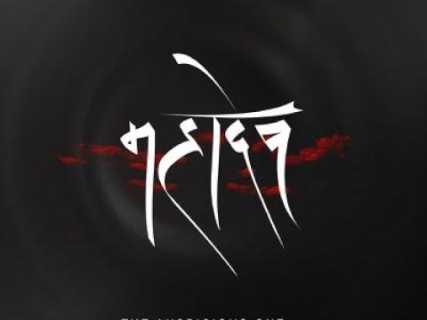 om namah shivay sambhu shankar namah shivay