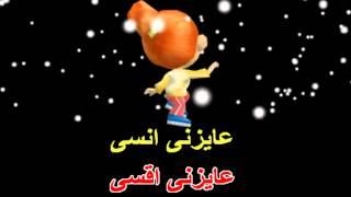 زي ماتحب- عبد الفتاح الجيريني كاريوكي arabic karaoke