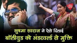 Sushma Swaraj की जिंदगी के वो किस्से जो आपने नहीं सुने होंगे