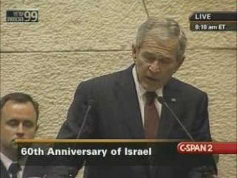 The Last 2 minutes of Bush's Speech to Israeli Parliament