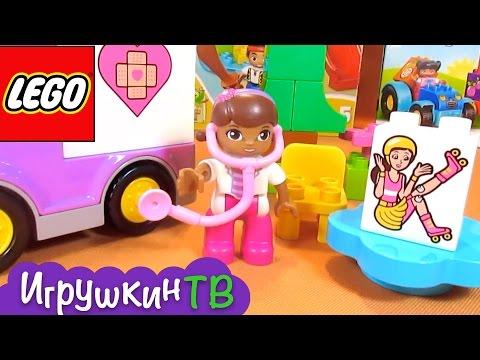 Игрушка Лего Дупло по мультику Доктор Плюшева Lego Duplo