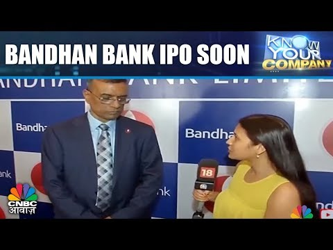 Bandhan Bank IPO Soon | Know Your Company | CNBC Awaaz