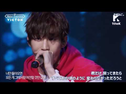 VICTON - #ドキドキ/떨려(#Begin Again) 【日本語字幕】 (With ホ・ガク)