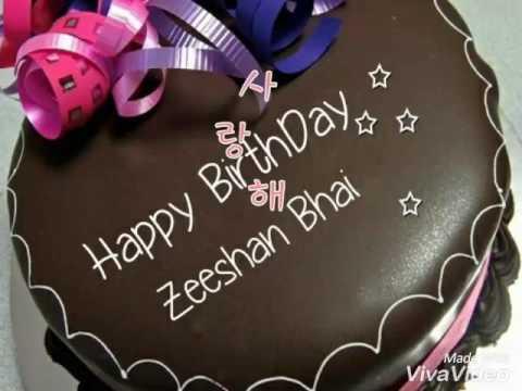Happy Birthday Zeeshan Khan Youtube