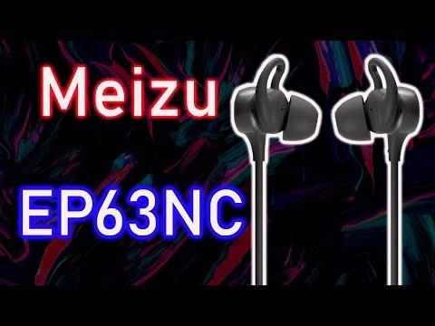 Meizu EP63NC. Обзор беспроводных наушников с активным шумоподавлением
