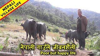 Village Life in Mid-West Nepal    IamSuman