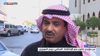 الكويت.. المحكمة تنتصر لمنع الاختلاط