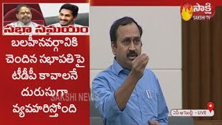 MLA Alla Rama Krishna Reddy speech at AP Assembly Session 3rd day | Sakshi TV