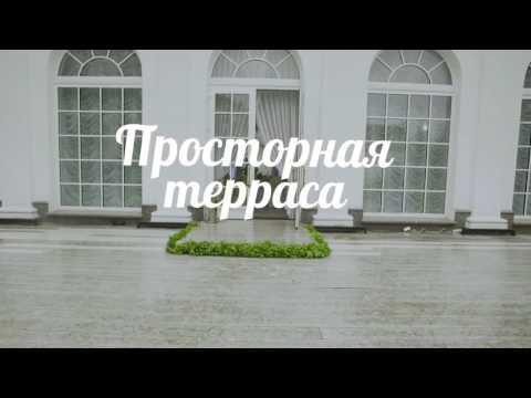 Свадебный павильон в г. Пушкин (банкетный зал, ресторан на свадьбу)