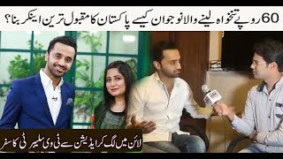 waseem badami great interview | biography | family | 11th hour |