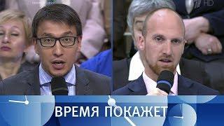 Россия и Франция: большая политика. Время покажет. Выпуск от 25.05.2018