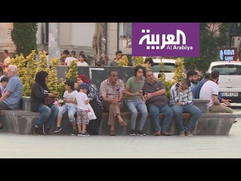 الداخلية التركية تمدد مهلة ترحيل اللاجئين من إسطنبول لمدة شهرين  - 22:54-2019 / 8 / 21
