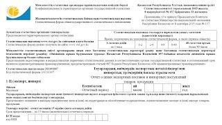 Відео-інструкція по формі 1-Ц (експорт, імпорт)