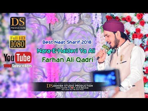 Nara-E-Haideri Ya Ali By Farhan Ali Qadri Phalia Mehfil 2018