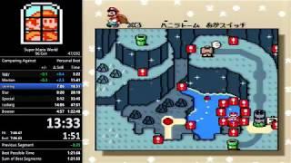 Super Mario World - 96 Exit in 1:22:21