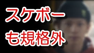【画像】スノボ銀・平野歩夢の顔って女にすげーモテそうだよな 片山来夢 検索動画 24