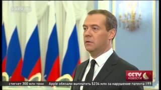 Д. Медведев: в Сирии мы боремся не за Асада, а против «Исламского государства»