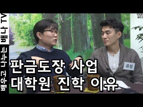 (ENG SUB) [탈탈탈] 21회 2부 - North Korean defectors, Korean settlement, Business, Student