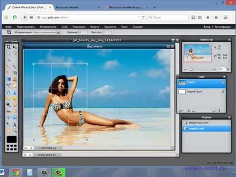 Фотоэффекты онлайн бесплатно - LoonaPix