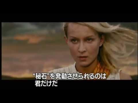 『ロックレイダー』 予告編