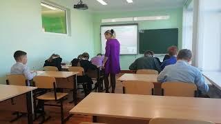 Рогочева Ю.В. Фрагмент урока истории
