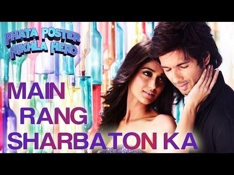 Main Rang Sharbaton Ka karaoke with lyrics - Phata Poster Nikhla Hero I Shahid & Ileana | Atif Aslam