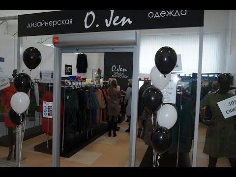 Магазин женской дизайнерской одежды O.Jen-Malkovich в Новополоцке