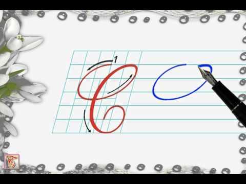Luyện viết chữ đẹp - Chữ hoa C viết nghiêng - How to write capital letter C