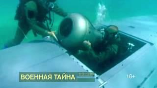 """""""Военная тайна"""" 17 декабря на РЕН ТВ"""