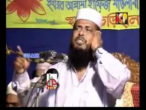 YOUTUBE bangla waz islamic law on woman hijab by tufajul hussain 7 8