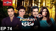 Funkari - Episode 74 Full HD - TV One Drama - 7th July 2017