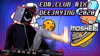 2020 클럽노래 디제잉) CLUB MIX DEEJAY…
