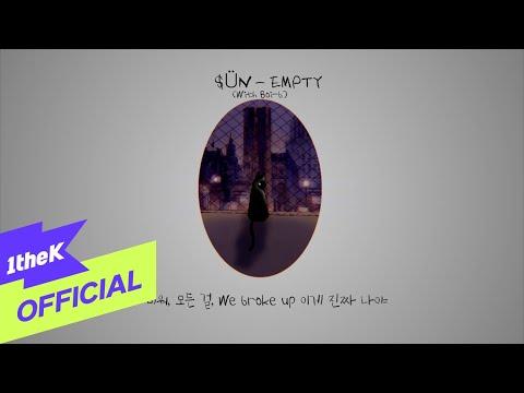 Youtube: EMPTY (feat.Boi-b) / $ÜN