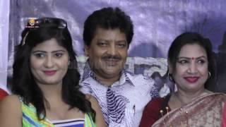 Sannaata Bhojpuri Film (2016) - Udit Narayan, Aman Shlok, Kumar Vikal Muhurat & Song Recording
