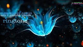 mere rashke qamar ringtone | mere rashke qamar instrumental Ringtone | new hindi ringtone