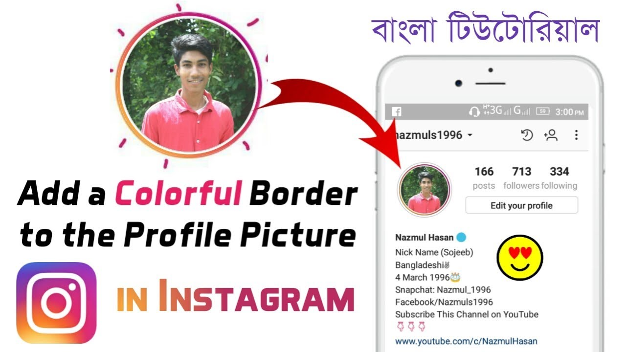 how to Add a colorful border to the profile picture in Instagram
