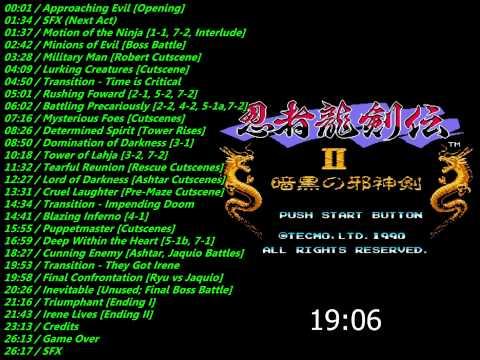 Nes: Ninja Gaiden II Soundtrack