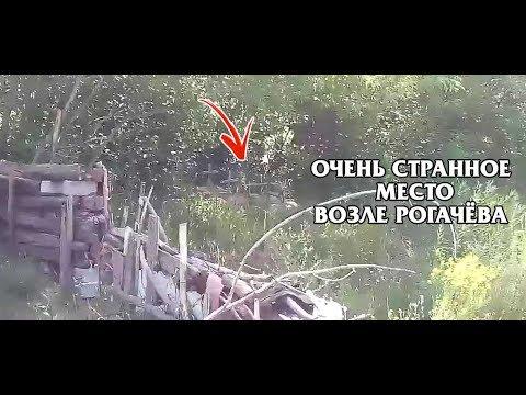 Знакомства в Рогачеве (г. Рогачев) -